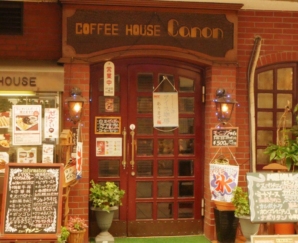 周南,カフェ,喫茶,ニューカノン,コーヒー,ハニートースト