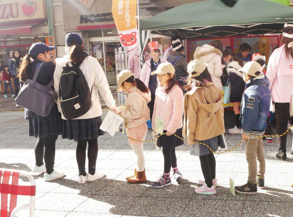 こどもっちゃ!,イベント,徳山駅前