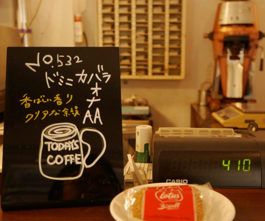 カフェ,コーヒー,コーヒー豆,焙煎,