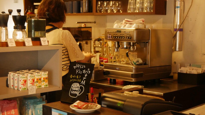 コーヒーボーイPH通り店の店内