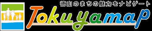 Tokuyamap とくやまっぷ
