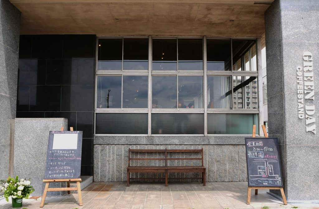 カフェ,コーヒー,徳山港,モーニング