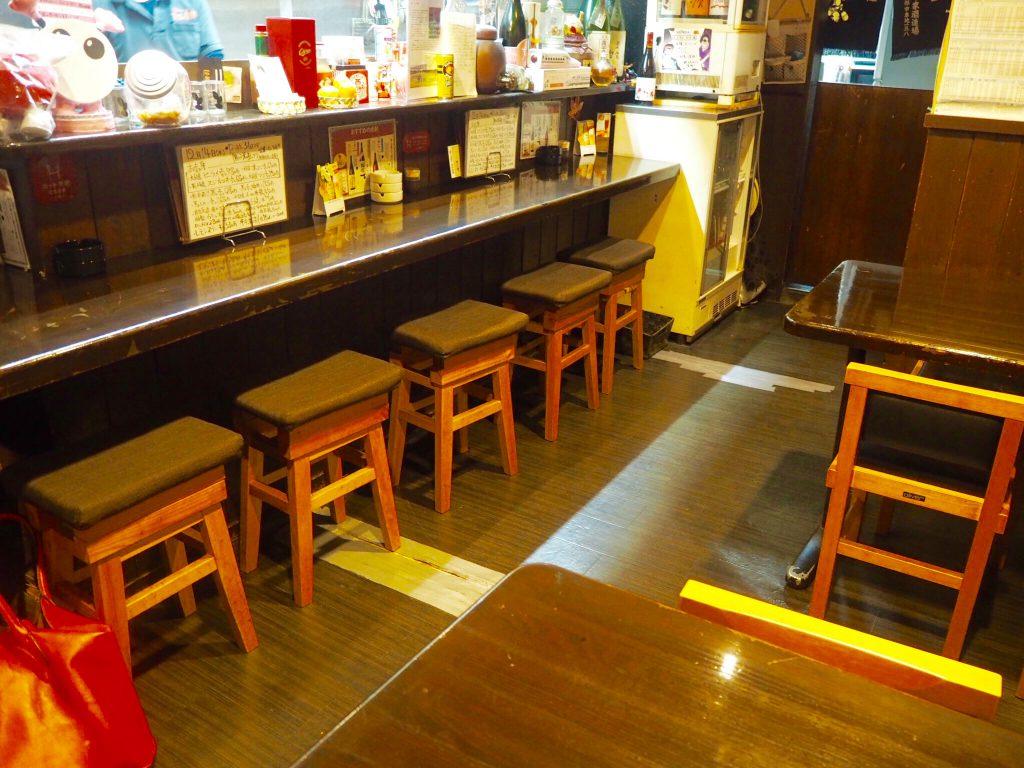 徳山,居酒屋