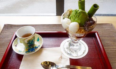 ぱふぇ,抹茶