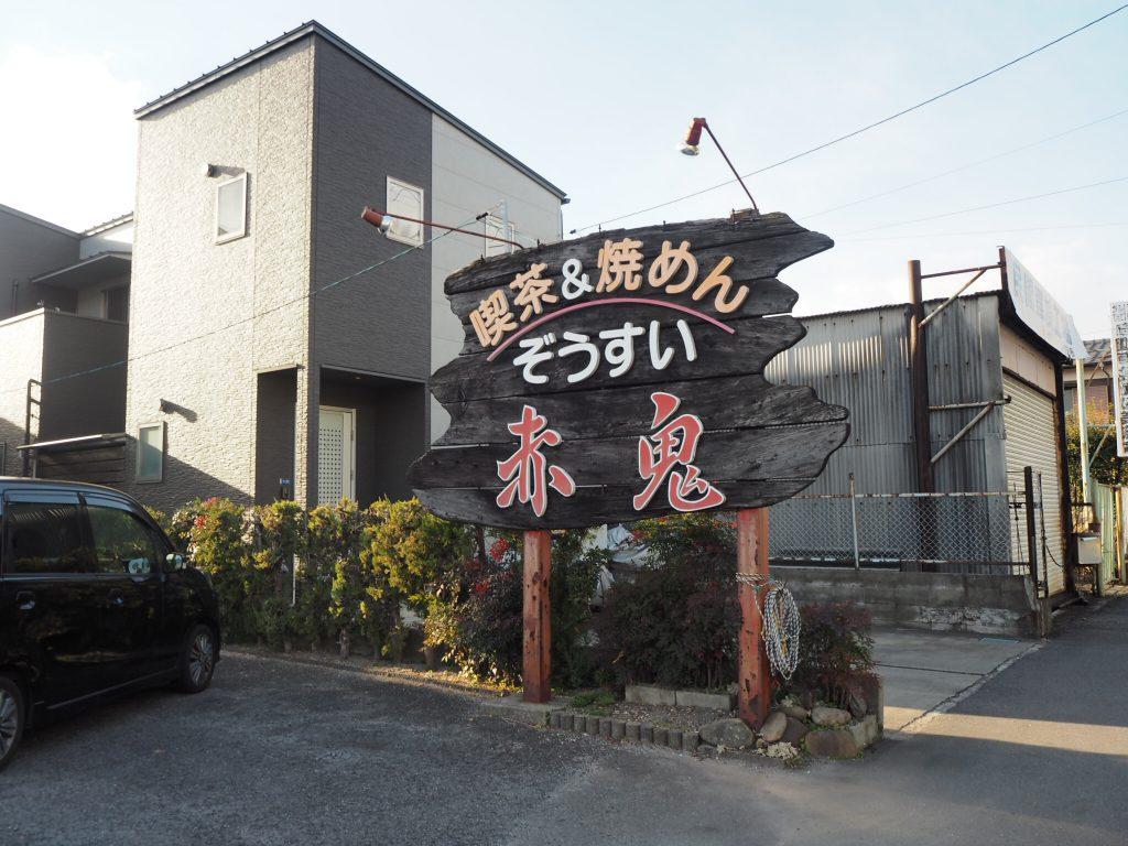 新宿通り,喫茶店