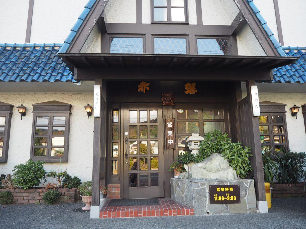 喫茶店,徳山