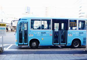 ちょい乗り100バス本格運行スタートイベント @ JR徳山駅前周辺