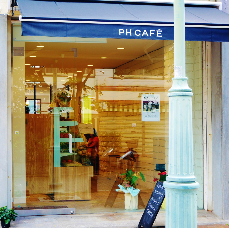 PHカフェ