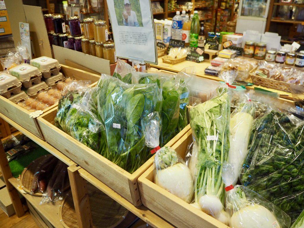 無農薬,野菜