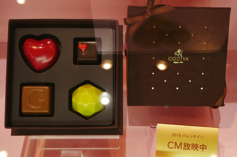 チョコレート,GODIVA,バレンタイン