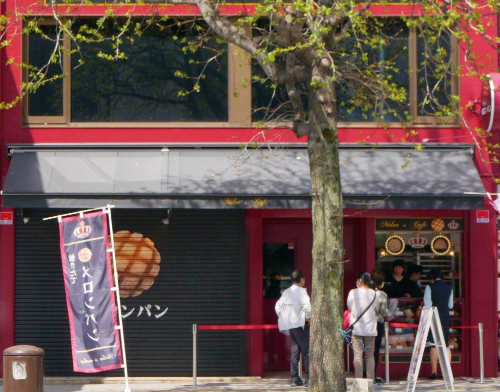 メロンパン,徳山