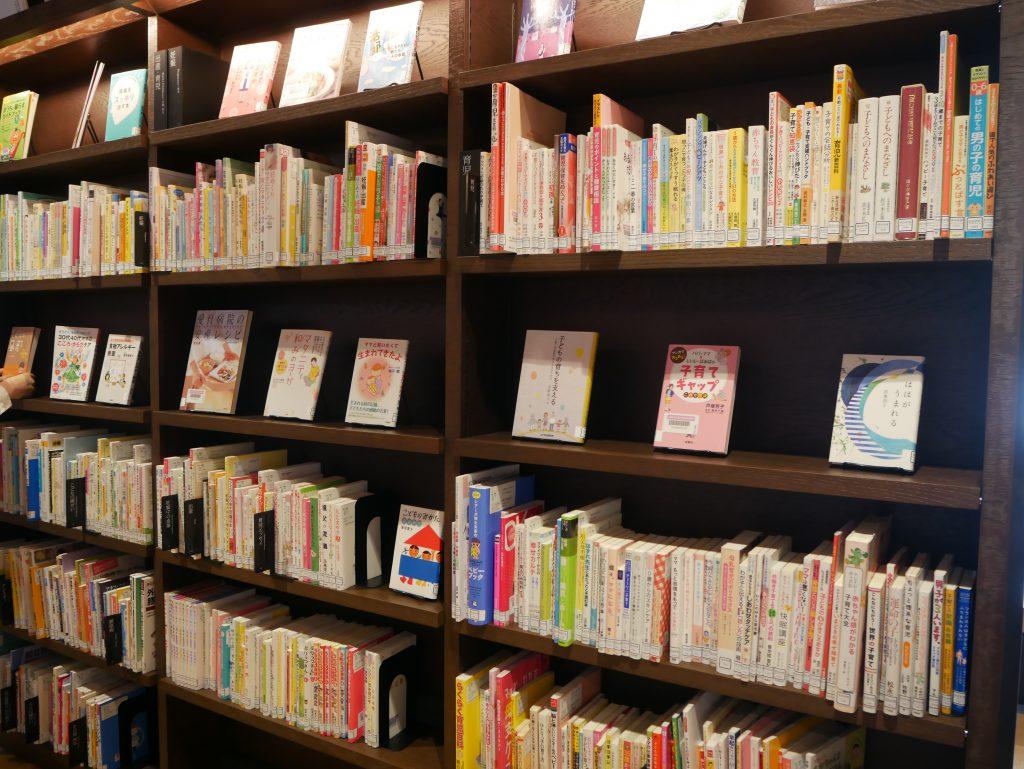 図書館 本