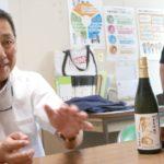 原田社長と日本酒原田