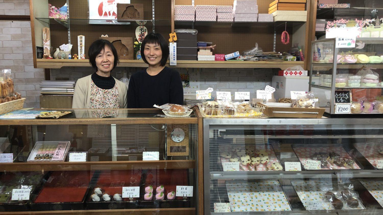 徳山商店街で昔から親しまれているお店の人たちと優しい味の和菓子 やまさき