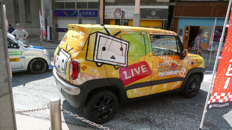 ニコニコ町会議痛車@萌えサミット