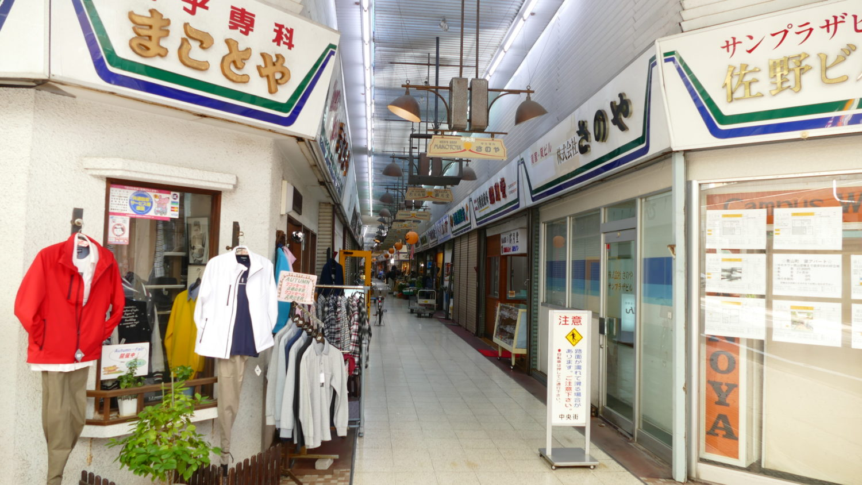 徳山駅商店街中央街