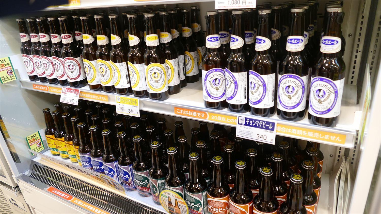 山口県地ビール