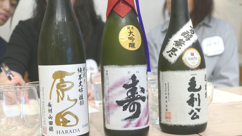 徳山の地酒3社