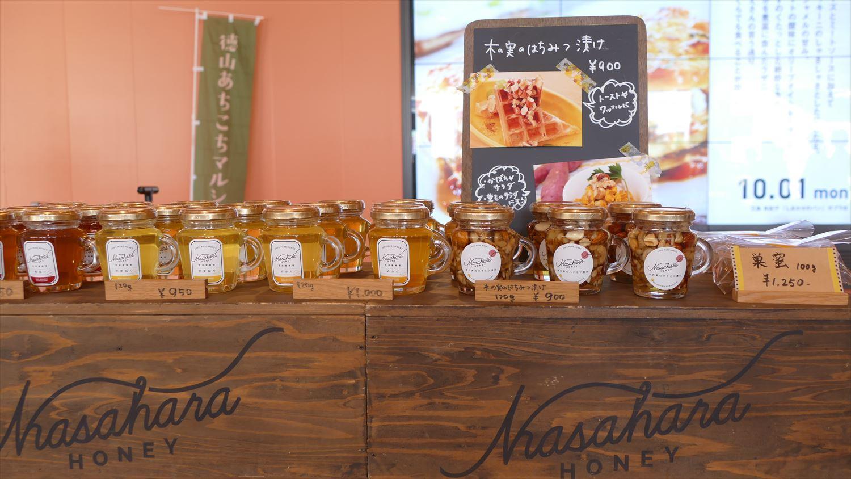 KASAHARA HONEYの蜂蜜