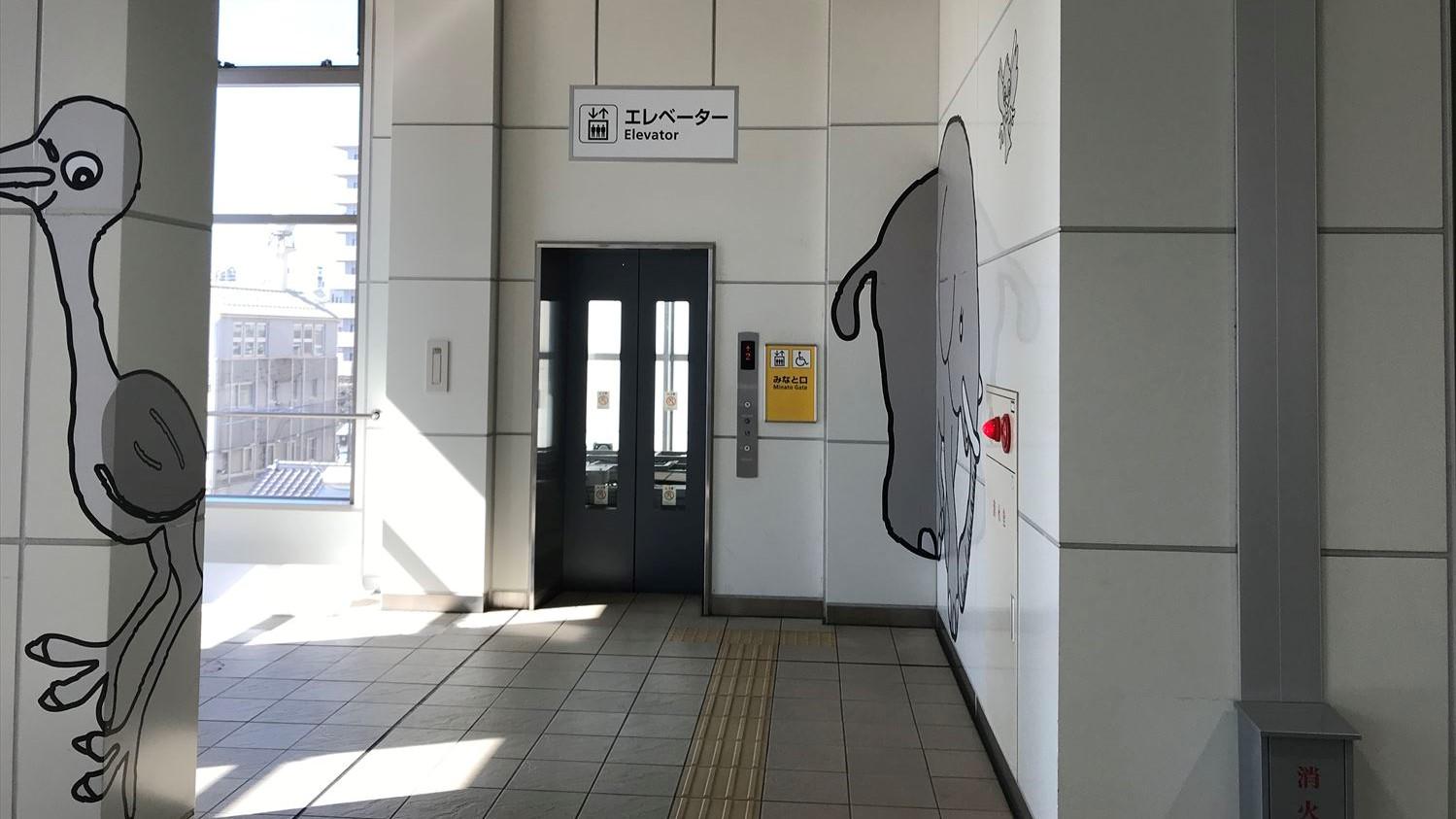 徳山駅みなと口エレベーター