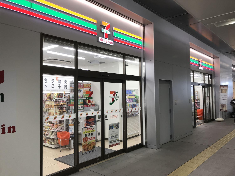 徳山駅セブンイレブン