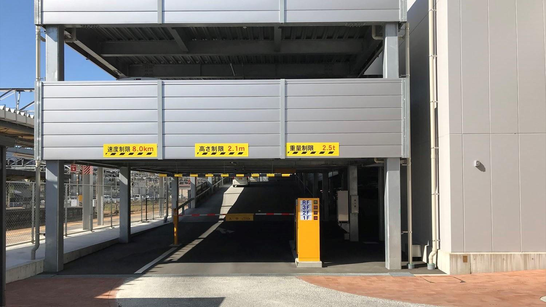 徳山駅西駐車場