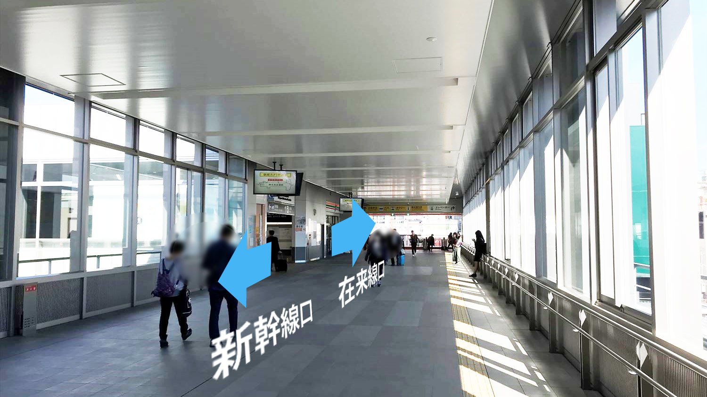 徳山駅渡り廊下