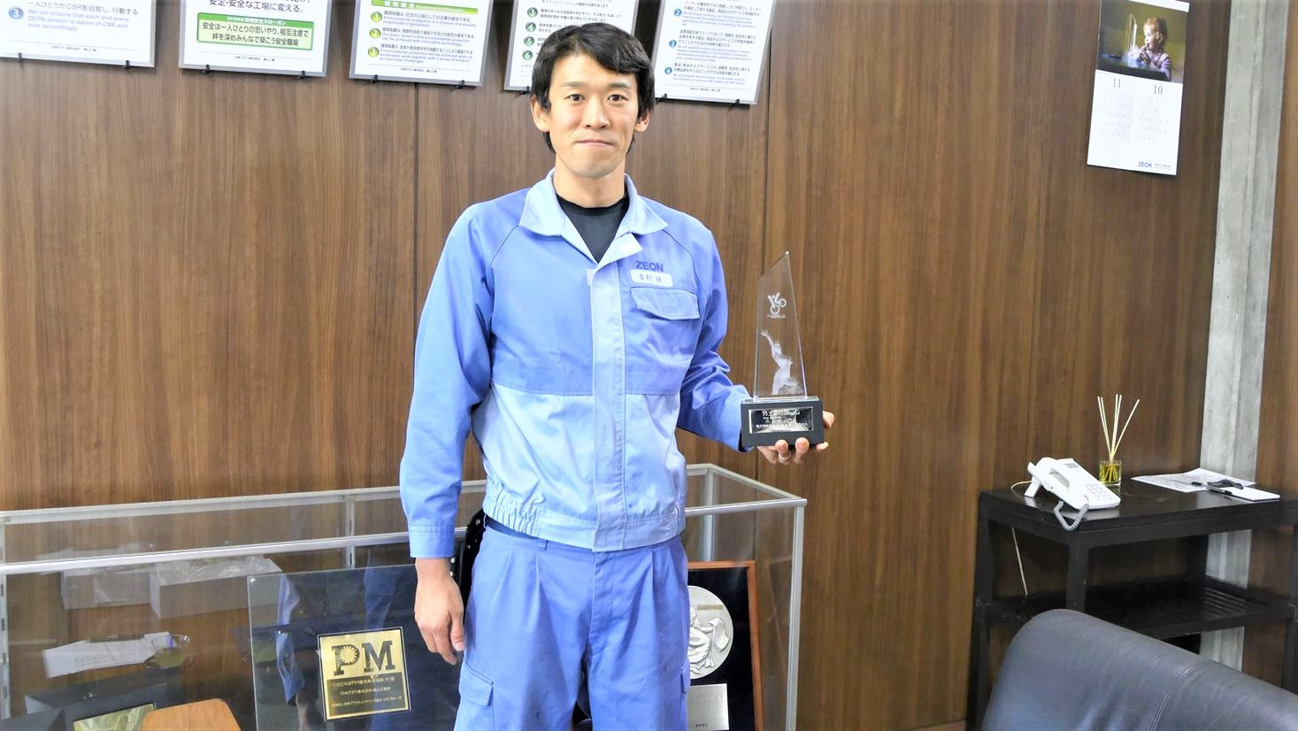 トライアスロン吉村さん画像