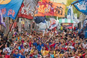 YOSAKOIぶち楽市民祭