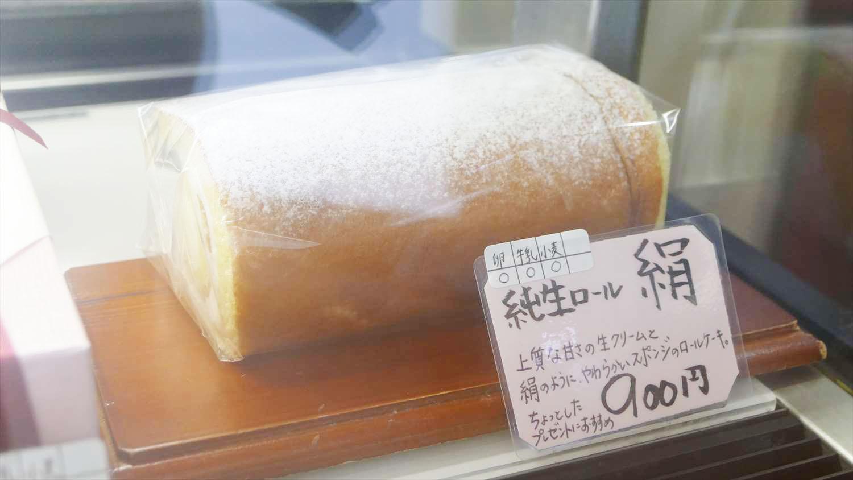 絹のロールケーキ