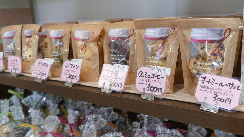 SADAO焼き菓子