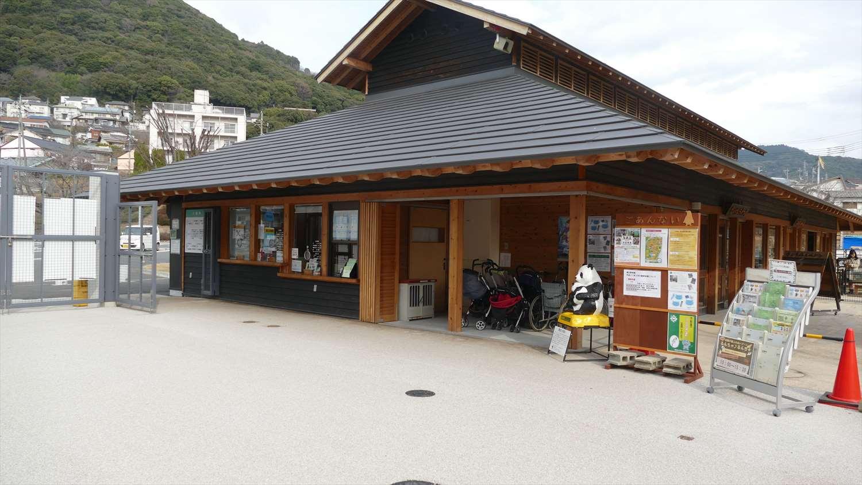 徳山動物園北園入口