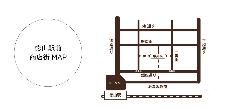 徳山商店街