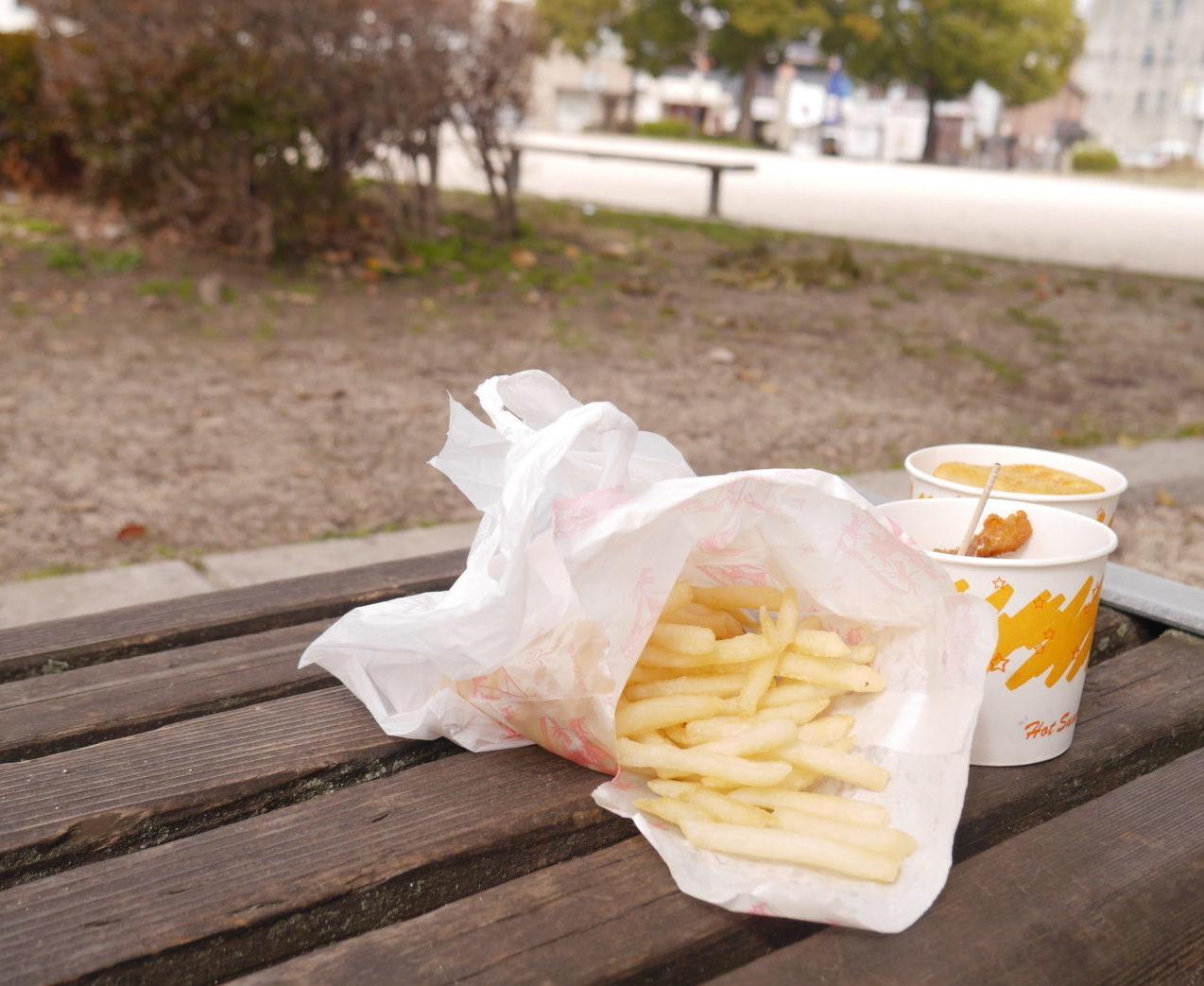 公園でポテト