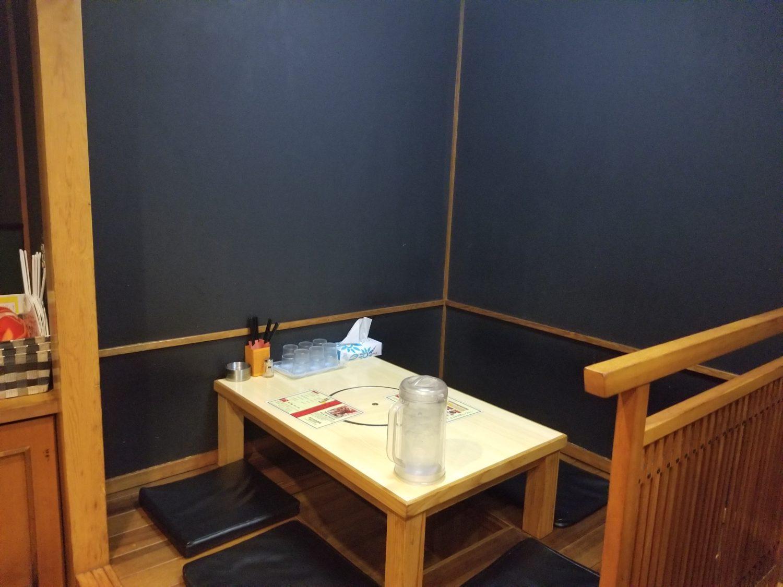 辛麺 日ノ丸店内 座敷席
