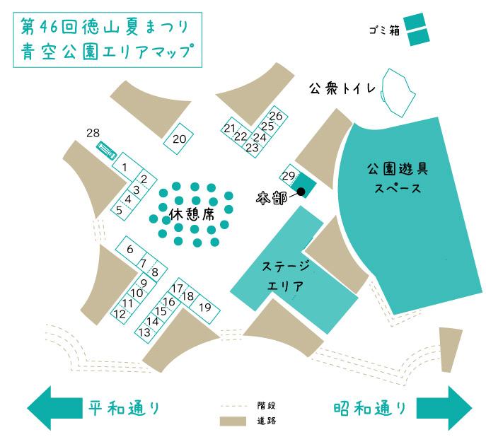 青空公園マップ