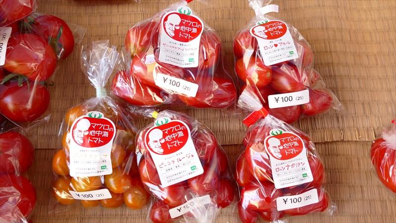 アマネ農園のトマト
