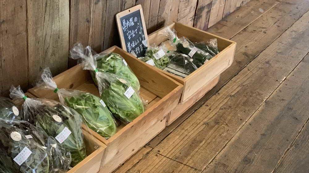 店内野菜BOX
