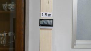 部屋①温度計①
