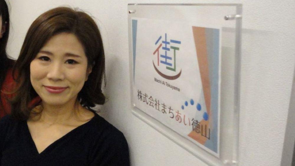 Tokuyamapの運営会社「まちあい徳山」にライターが取材してみた