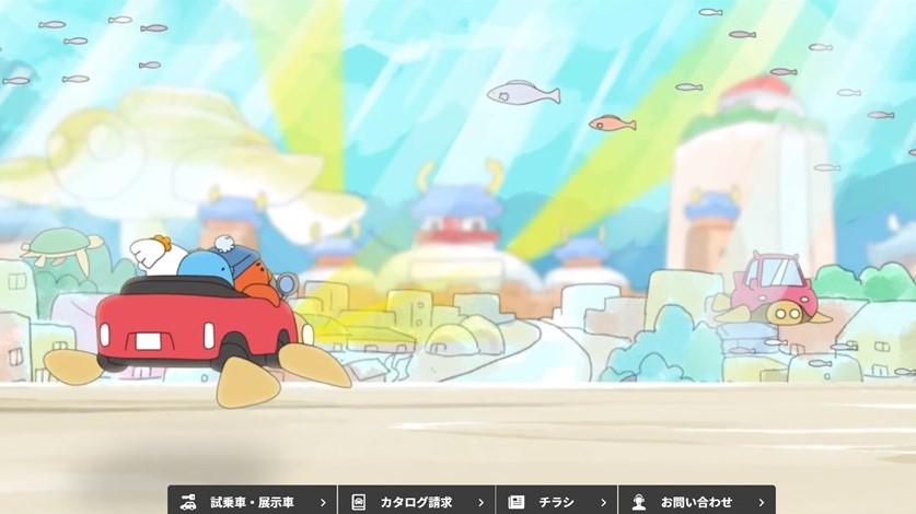 トヨタコさんアニメ