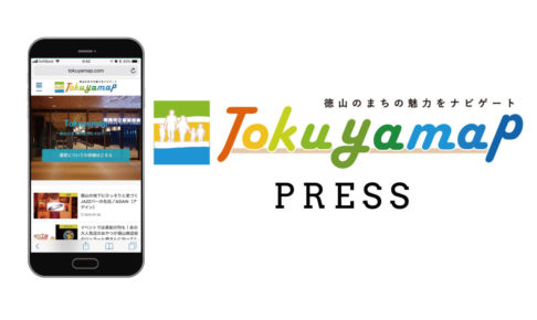 tokuyamappress