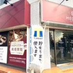 リユースブランドMEDAKAで薪窯ピッツァFelice-フェリーチェ- 2日間限定ピッツァ販売イベント開催