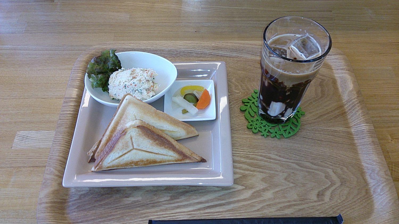 cafe1346
