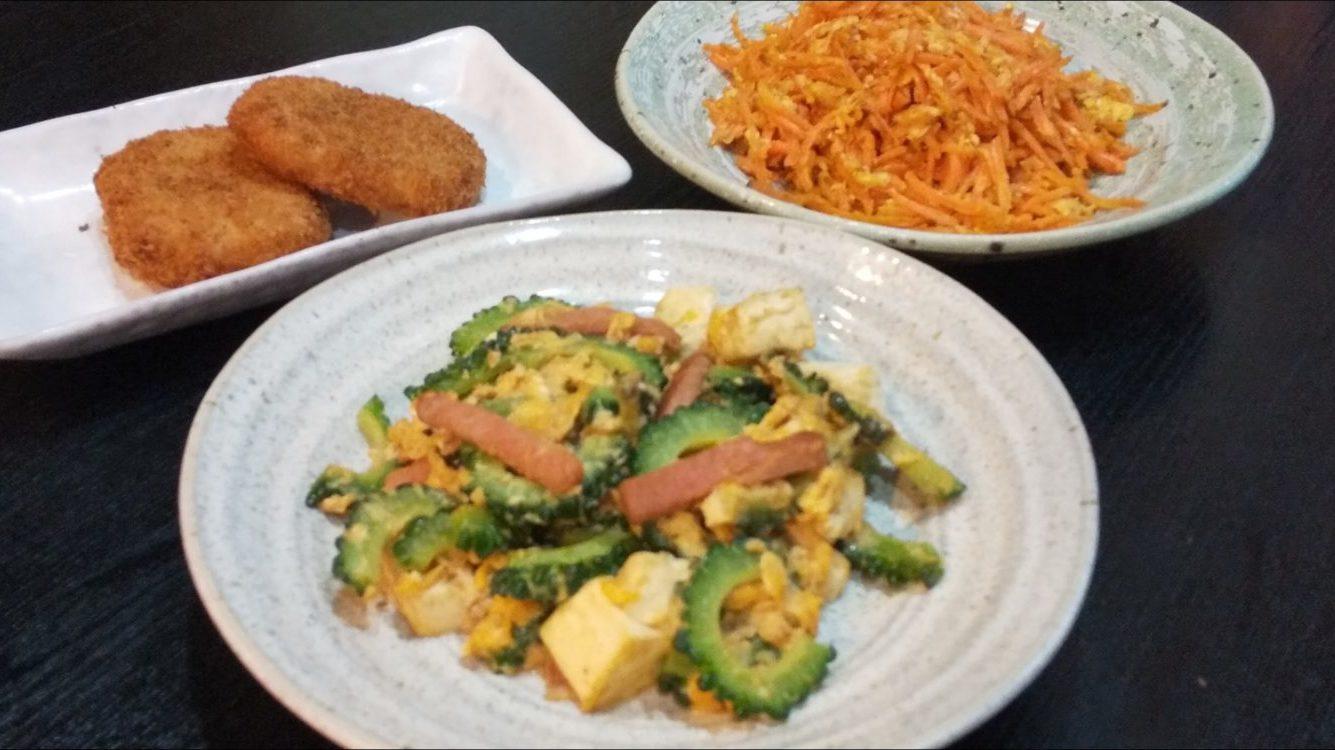沖縄料理ダルマ