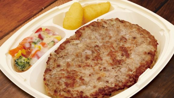 ハンバーグレストラン びっくりドンキー 周陽店