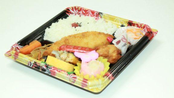 松井米穀店