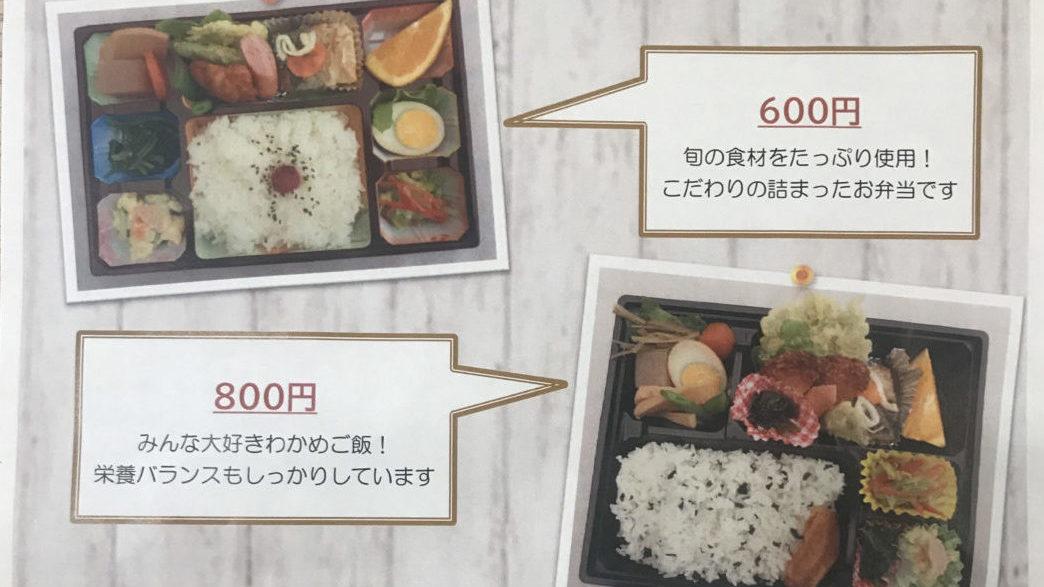 長野山天空カフェ
