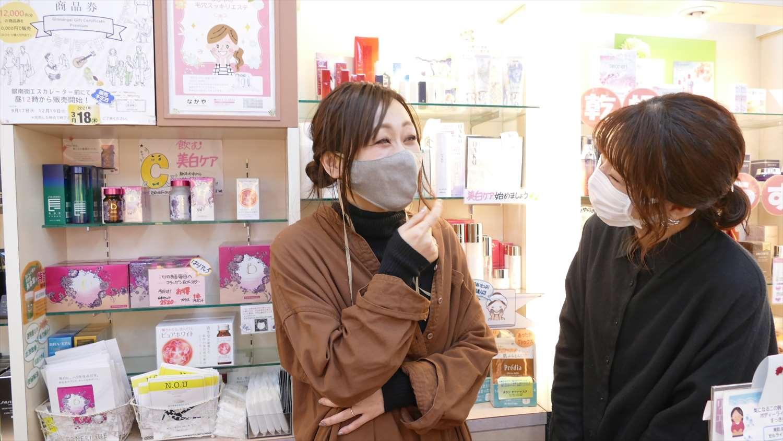 なかや化粧品店